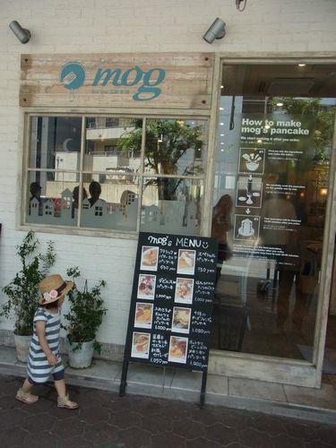 パンケーキカフェ mog(モグ)京橋店