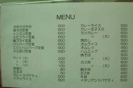 喫茶&レストラン プラザ